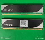 Memorie Desktop PNY 2x2 GB/ PC2-6400U 800MHz DDR2, DDR 2, 4 GB, Dual channel