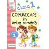 Comunicare in limba romana pentru clasa I- semestrul I, varianta - ed. CD. Press, Clasa 1, Auxiliare scolare