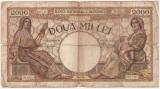 ROMANIA 2000 LEI 2 MAI 1944 UZATA