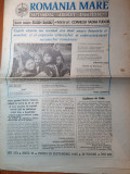 Romania mare 29 septembrie 1995-canditatuda lui vadim tudor la presedentie