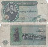 1971 (24 XI), 5 zaires (P-14a) - Congo