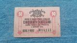 50 Centesimi 1918 Italia / Ocupatie Austria WW1 / Casa Veneta dei Prestiti