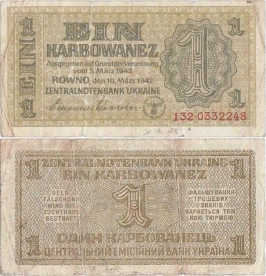 1942 (10 III), 1 karbowanez ( P-49 ) - Ucraina foto