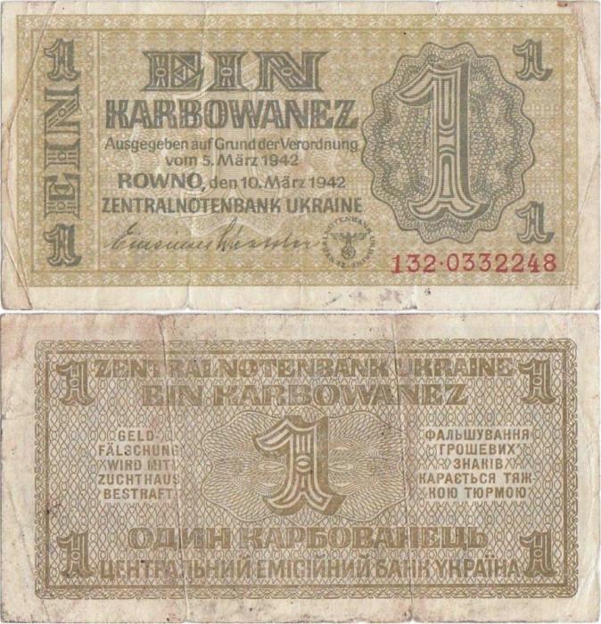 1942 (10 III), 1 karbowanez ( P-49 ) - Ucraina
