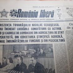 romania libera 8 februarie 1975-ceausescu la consfatuirea activului de partid
