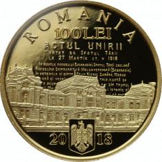 50 bani 2018 PROOF Unirea BASARABIEI cu Romania