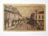 Carte postala Ploiesti ocupatia germana:Piata si Calea Campinei,circulata 1925, Printata