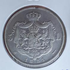 5 lei 1881 Coroana mare - 5 stele 5 raze