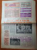 sportul supliment fotbal 10 iulie 1987-palmaresul echipelor noastre in cupele eu