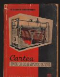 C8752 CARTEA FOCHISTULUI - V. ILIESCU GROZAVESTI