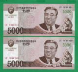 = COREA DE NORD - 5000 WON - 2008 - UNC   =