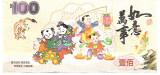 !!! CHINA - FANTASY NOTE - 100 YUAN 2020 , FESTIVALUL CRAPULUI KOI - UNC