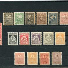 1915/46 ,  ROMANIA   ,    LOT TIMBRE DE AJUTOR - 4 POZE  -  MNH+MH, Nestampilat