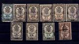 Timbre fiscale Romania, comerciale 1875, Efecte straine, Stampilat