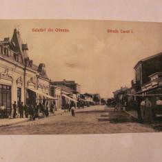 "GE - Ilustrata Oltenita ""Strada Carol I"" 1910"