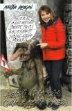 Aventuri in tara trolilor. Jurnal de calatorie in Norvegia, Corint