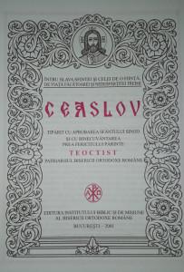 Ceaslov (Teoctist, 2001)