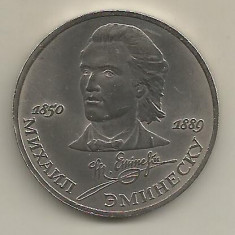 RUSIA  URSS   1  RUBLA  1989  MIHAI  EMINESCU  [4]  XF+++   livrare in cartonas