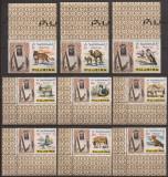 FUJEIRA 1965 FAUNA ( serie dantelata ) MNH, Nestampilat
