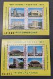 Romania Colita Lp 1176 Colaborare Cultural Economica 1987 2 blocuri Mnh, Nestampilat