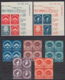 ROMANIA 1946 LP 193 LP 193 a LP 193 b -25 ANI INFIINTARE FILARMONICA BLOCURI MNH, Nestampilat