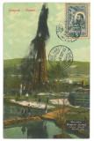 1755 - CAMPINA-MORENI, Prahova, Oil Wells - old postcard - used - 1907 - TCV