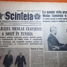 ziarul scanteia 18 aprilie 1975-vizita lui ceausescu in tunisia