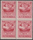 1955 Romania - Conferinta Sindicala Viena, bloc de 4 timbre LP 382 MNH