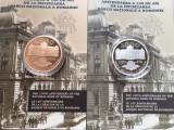 Set 2 monede argint și tombac 130 de ani înfiinţarea Băncii Naţionale a României