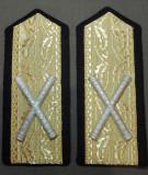 Epoleti regalisti maresal  de marina (amiral de flota) regele Carol al doilea