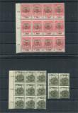 1919,  ROMANIA   ,   LOT BLOCURI EMISIUNEA ORADEA - 6 POZE -  MNH, Nestampilat