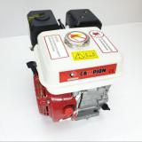 Motor uz General 7.5Cai CP(motocultor motopompa)