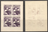 Croatia 1949 Exile, UPU, Aviation, imperf. sheet, PROOFS?? MNH/MH S.175