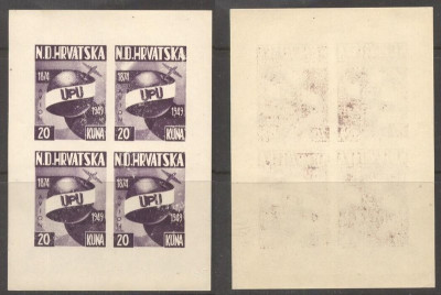 Croatia 1949 Exile, UPU, Aviation, imperf. sheet, PROOFS?? MNH/MH S.175 foto