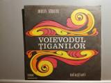 Strauss – Voievodul Tiganilor (ece 0885/Elecrecord) - VINIL/Impecabil