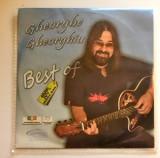 Gheorghe Gheorghiu - Best Of (1 CD)