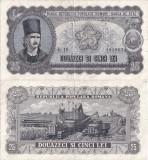 1952 (26 I), 25 lei (P-89b) - România