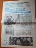 ziarul politia romana 8 martie 1990-cazul ramaru