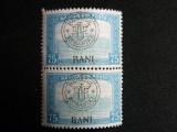 Romania, 1919 Emisiunea Cluj Parlament 75B varietate cifra 7 MNH