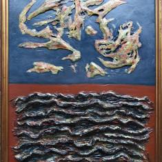 Abstract - semnat  Sadali '76, Ulei, Altul