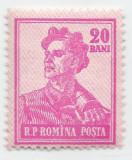 România, LP 481/1955, Uzuale - Activităţi, hârtie cadrilată, eroare, MNH