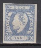 1872 LP 31 c CAROL CU BARBA IMPRESIUNE DEFECTUOASA POINCON L. PASCANU MNH