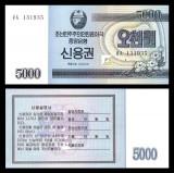= COREA DE NORD – 5 000 WON - 2003 - UNC   =
