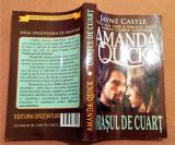 Orasul De Cuart - Amanda Quick, Alta editura