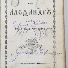 Istoria lui Alexandru, Editia a III a - 1833