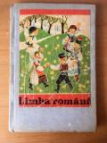 Manual LIMBA ROMANA pentru clasa V -nationalitati conlocuitoare, vechi