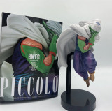 Figurina Piccolo Dragon Ball Z super anime 24 cm