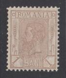 ROMANIA 1869 - SPIC FILIGRAN STEMA MARE 1 BAN EROARE MNH, Nestampilat