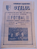 Program meci fotbal OTELUL GALATI - DUNAREA CSU GALATI (20.04.1986)