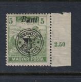 ROMANIA 1919 - CLUJ ORADEA  SECERATORI EROARE MONOGRAM  MNH BODOR, Nestampilat